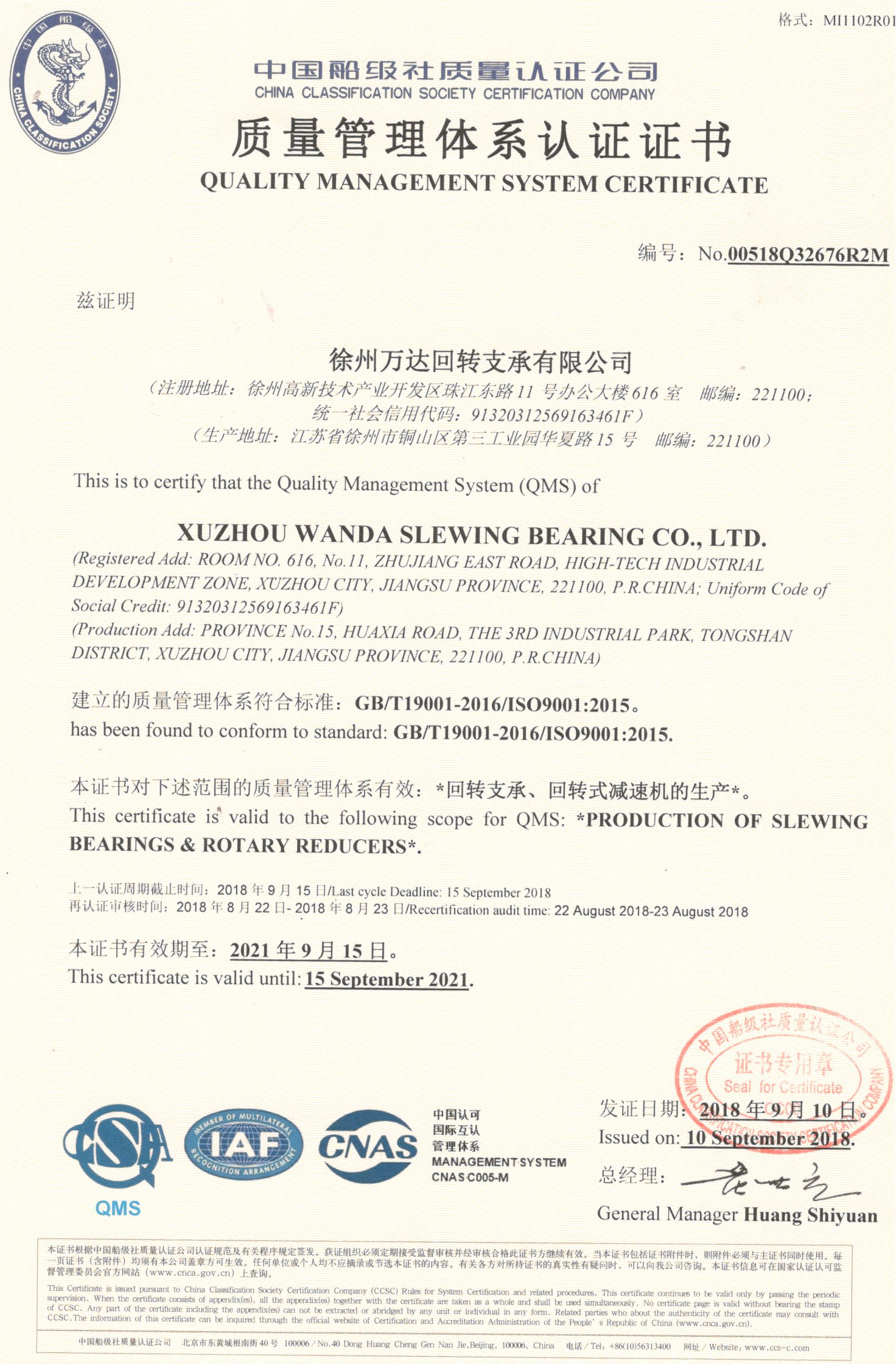 slewing bearing ISO9001:2015